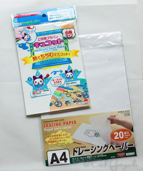 Craft Daiso 4