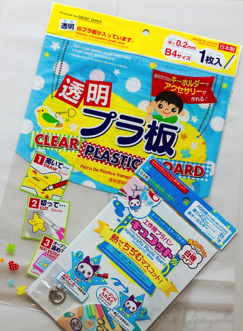 Craft Daiso 6